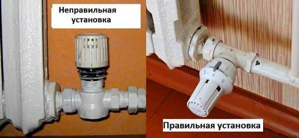 Зачем нужен терморегулятор для радиатора отопления, и какой выбрать