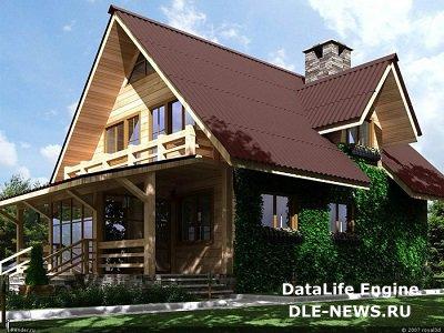 Как построить красивый дом?
