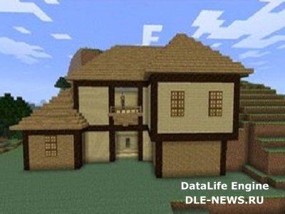 Как построить механический дом