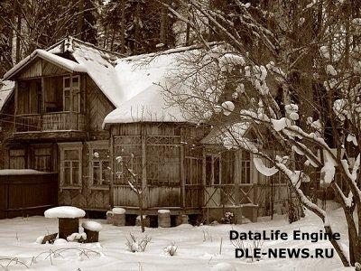 На что обратить внимание при покупке дома старой постройки