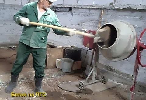 Бетон смс емкости для бетонных смесей