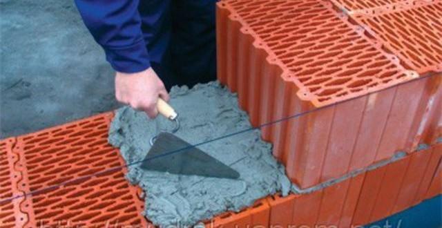 Теплоизоляционный бетон плотность стоимость раствора цементного