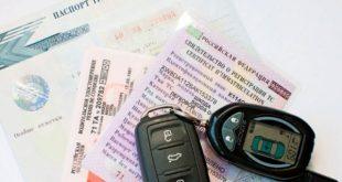 Как продать машину с запретом на регистрационные действия?